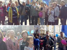 Первомайский митинг--1065170005