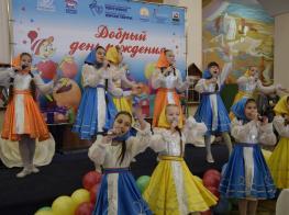 Компания «Башторгсервис» поддержала проект «Добрый день рождения»--1482101053