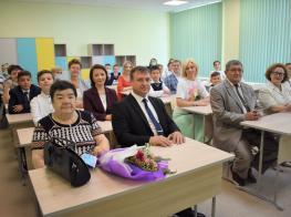 Класс  математики имении Давлетбаева Минислама Газимовича--384473396
